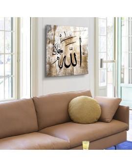 Camex Store Allah Lafzai...